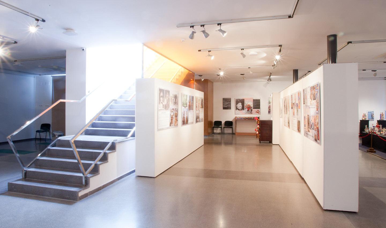 Sala d'Exposicions de l'Ajuntament Vell